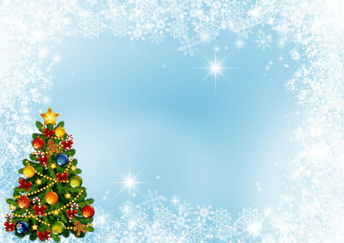 приводит новогодние презентация с поздравлениями перед открытием