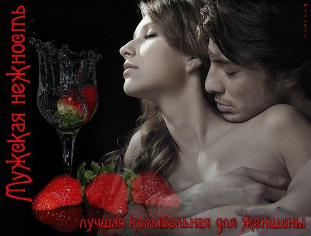 Поцелуй на ночь фото стихи