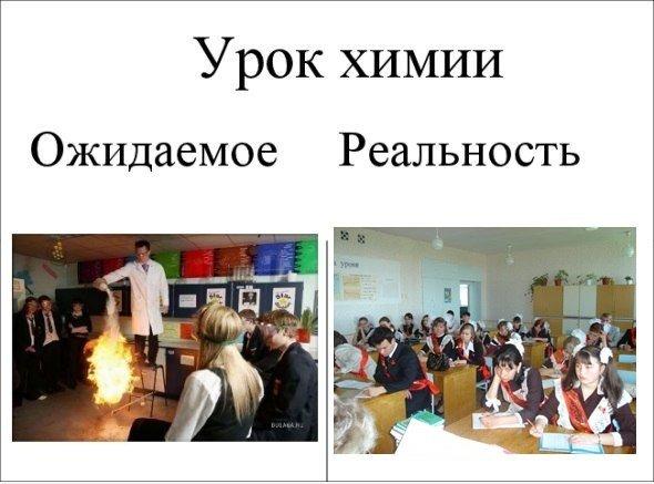 Картинки, картинки про школу с надписями смешные в классе