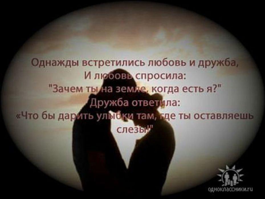 Картинки с надписью про любовь вк