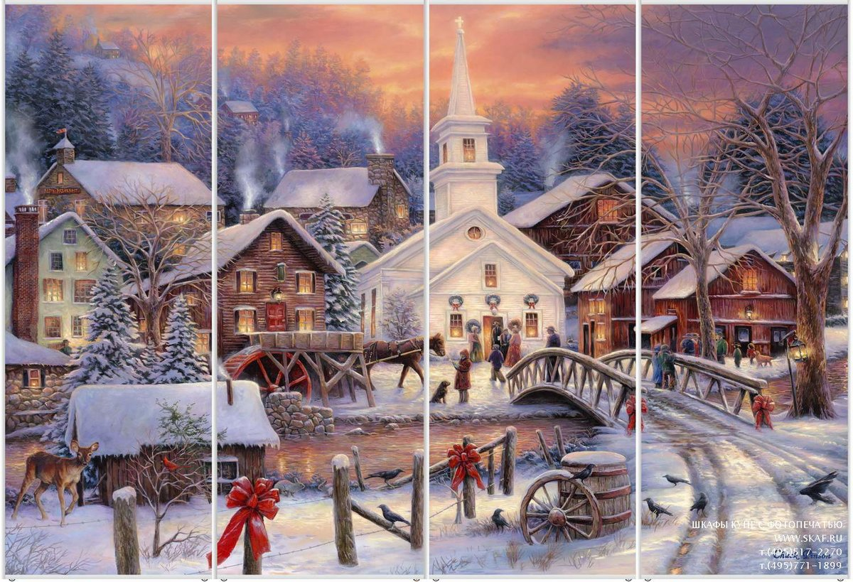 Картинки, новогодний город открытка