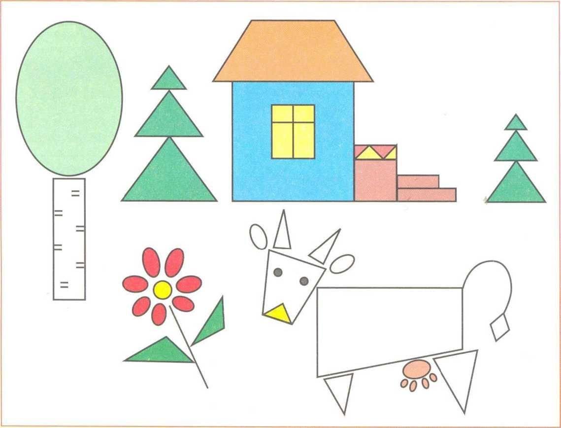 Картинки с геометрическими фигурами для школьников, открытки днем