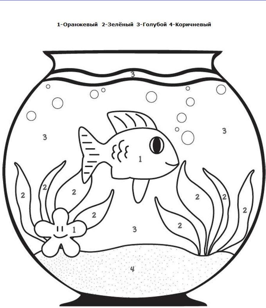 рисунок аквариум с рыбками и водорослями подходит для фото