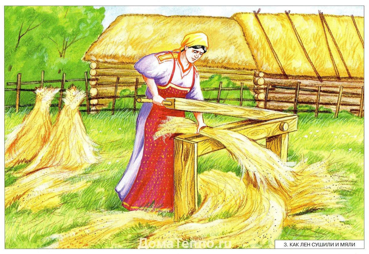 открытки славяне вперед получит хорошую порцию