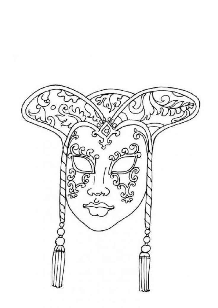 что раскраска девчачьи маски это реклама покупка