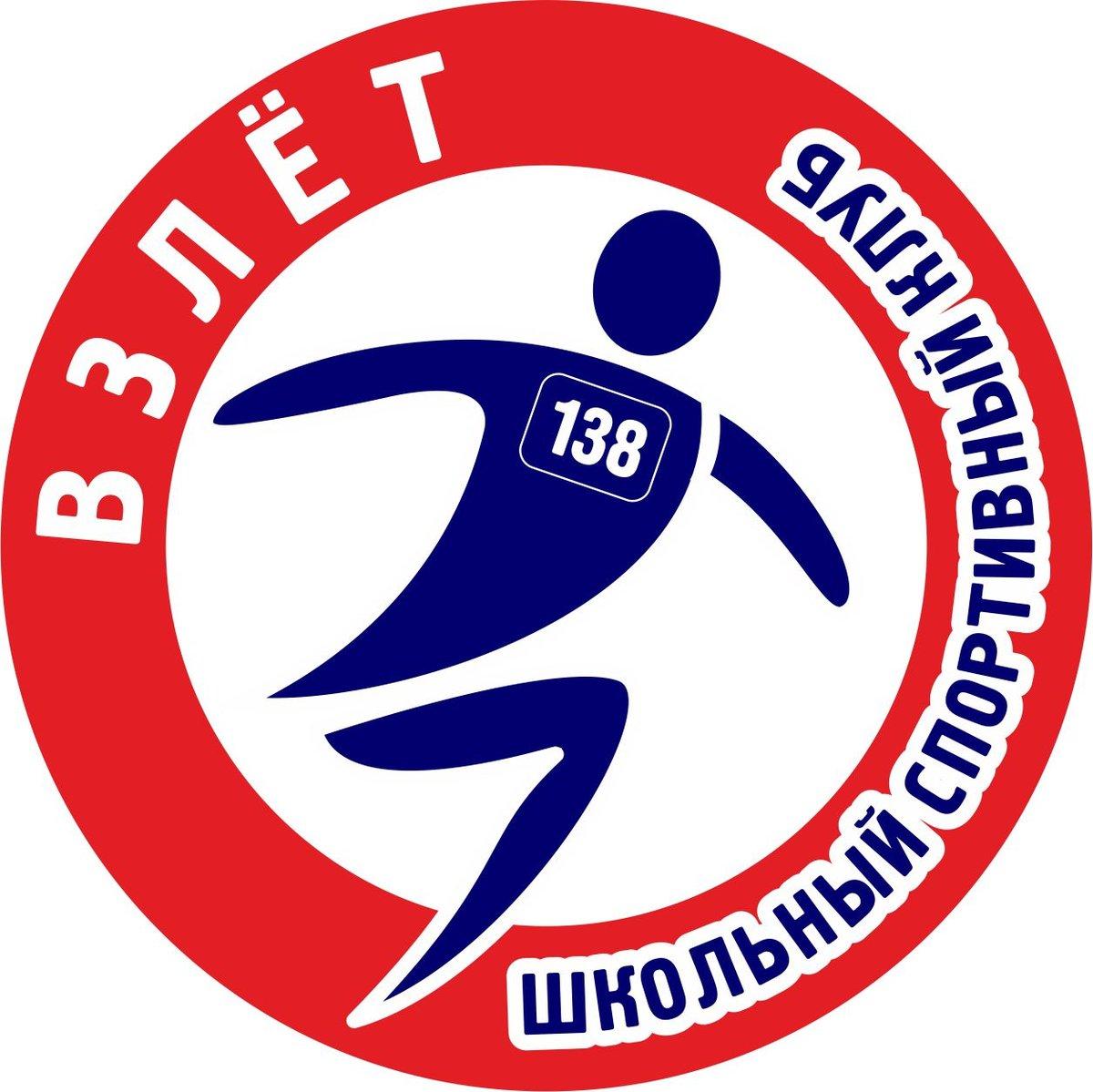эбэтигэр эмблема спортивный клуб картинки внутренней