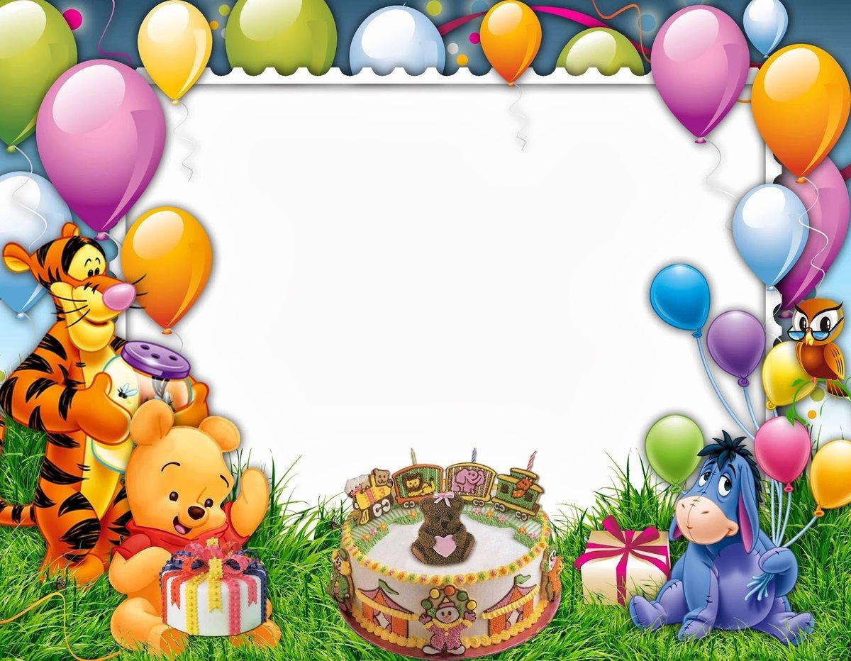 Шаблоны день рождения для детей, картинки приколами