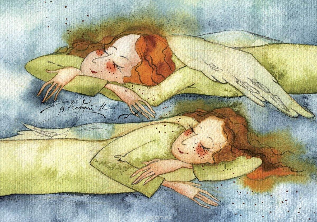 Мои сны на прикольных картинках, прикол про наркотики