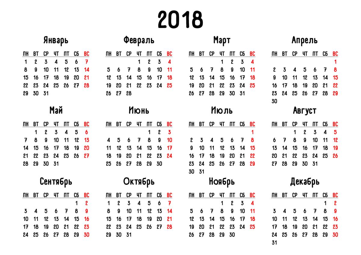 ❶Праздничные дни на 23 февраля 2018|Брелки на 23 февраля|Майские праздники как отдыхаем, официальные выходные | Новости и года | Pinterest|23 февраля 2018|}