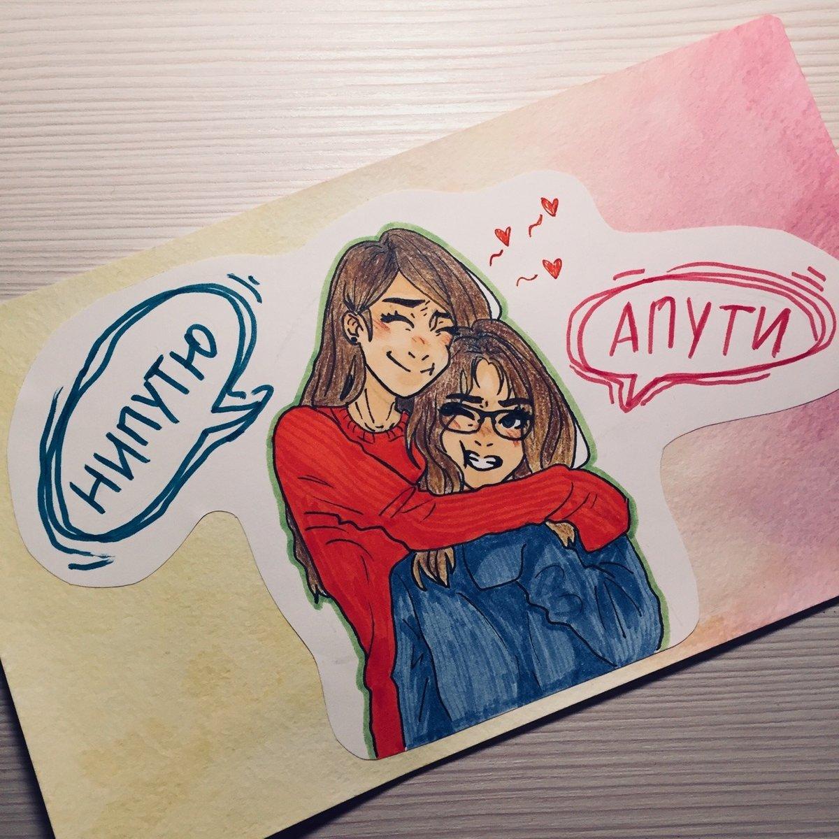 Мая, рисуем открытку для подруги