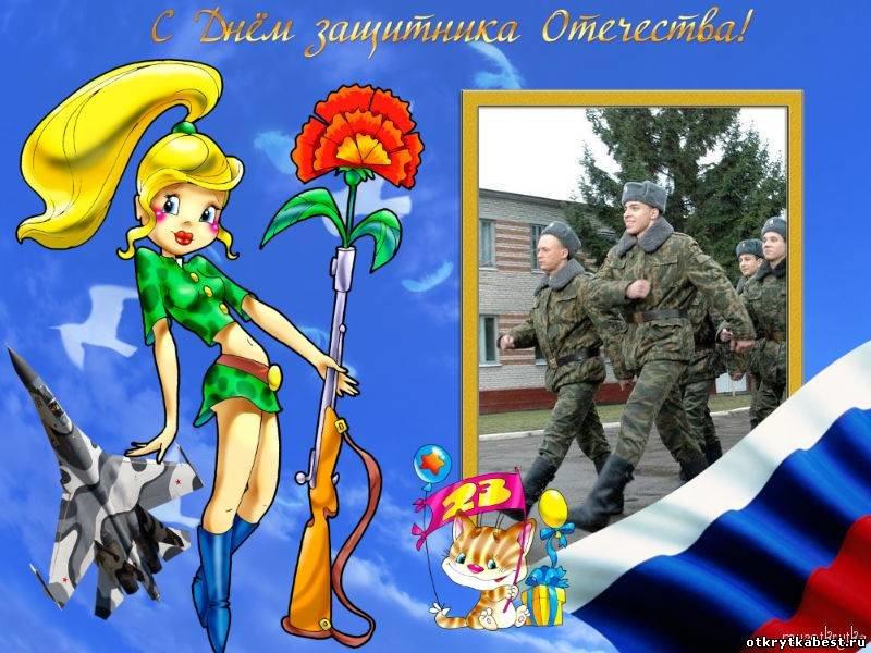 Картинки про, поздравление солдата с днем рождения открытка