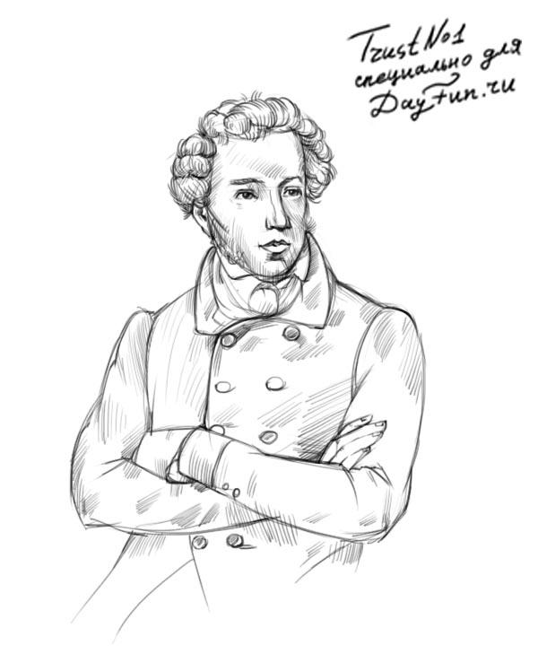 как рисовать пушкина