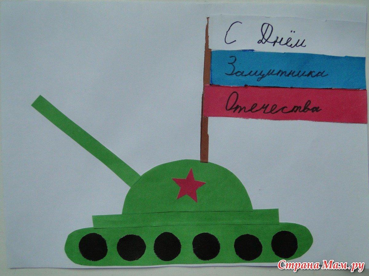 Открытка в виде танка шаблон