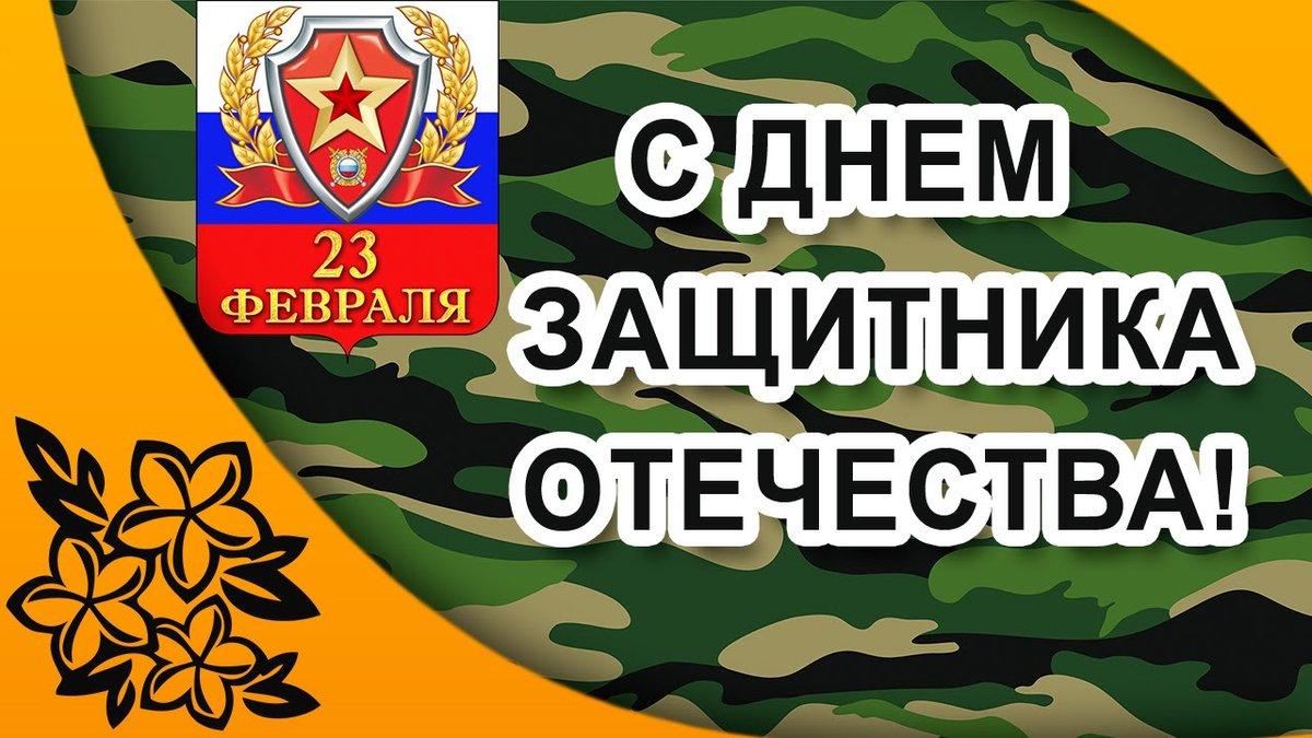 ❶Видео 23 февраля день защитника отечества|Картинки с 23 февраля на кружку|Nanokosm (nanokosm) on Pinterest||}
