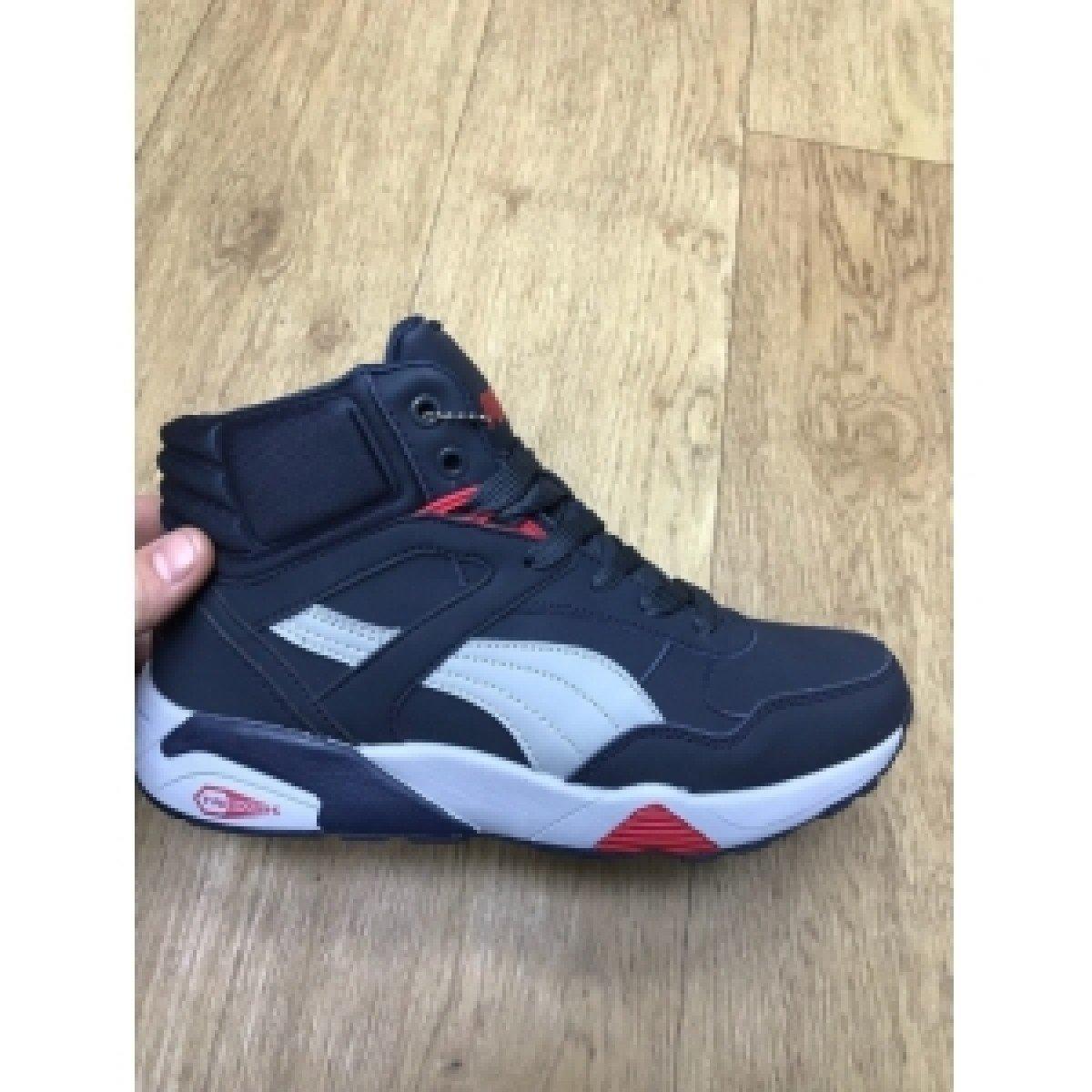 Купить мужские кроссовки и кеды PUMA (ПУМА) от 3 490 руб в интернет ... b424de0d1bb