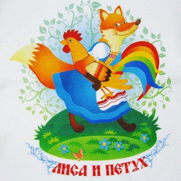 Картинка сказке лиса и петух