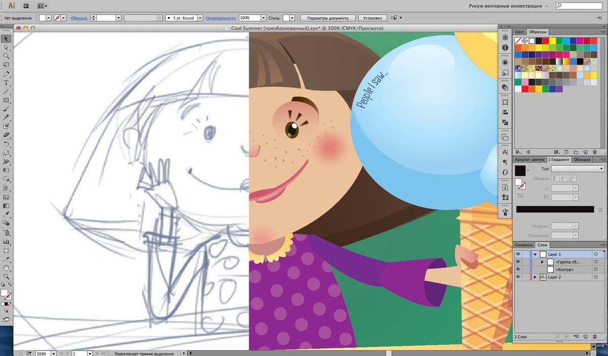 Картинки созданные в адоб иллюстраторе