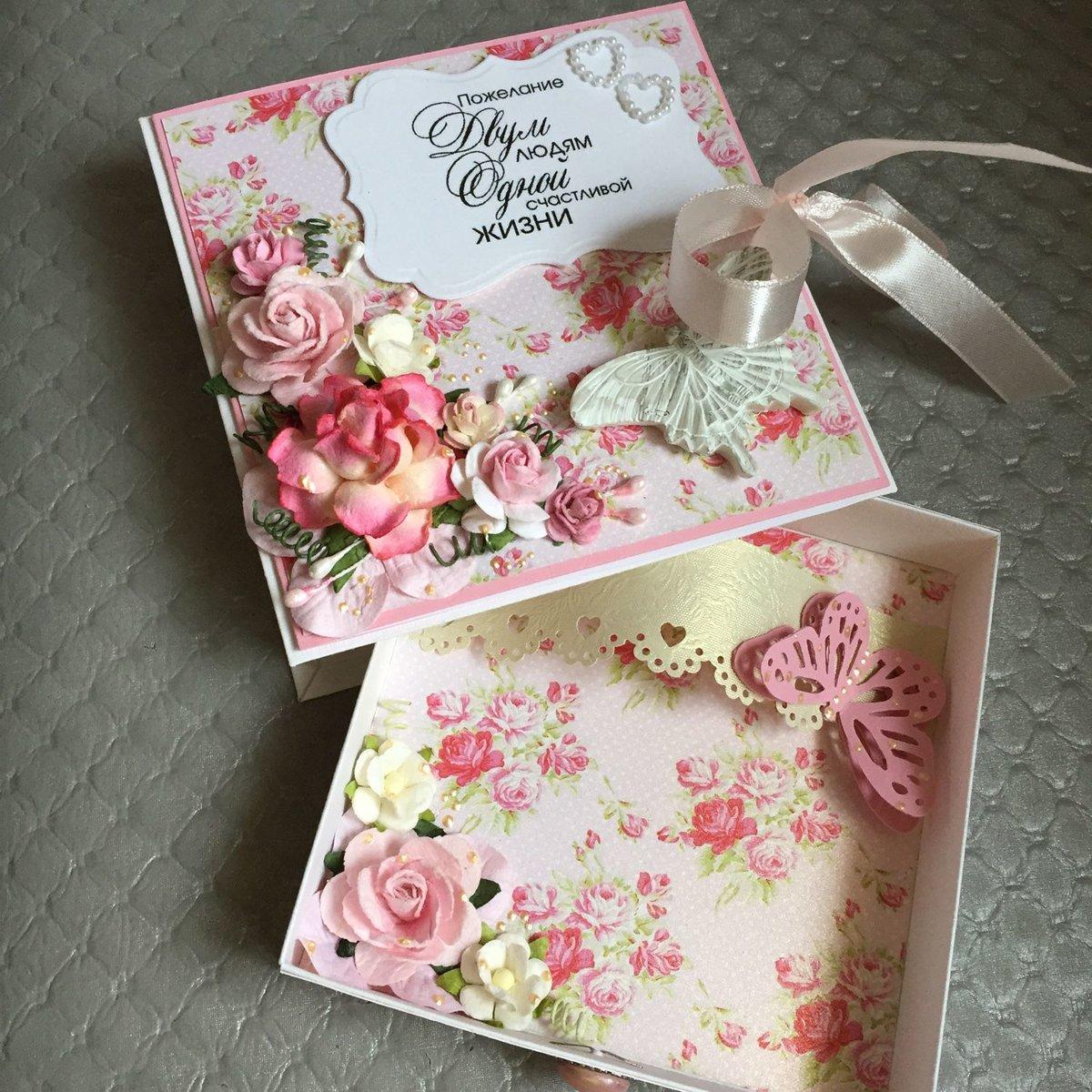 Днем рождения, открытки из бумаги для денег