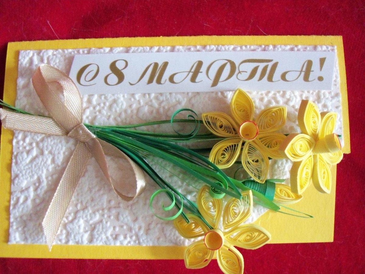 инструкция как делать открытки на 8 марта всех взяли