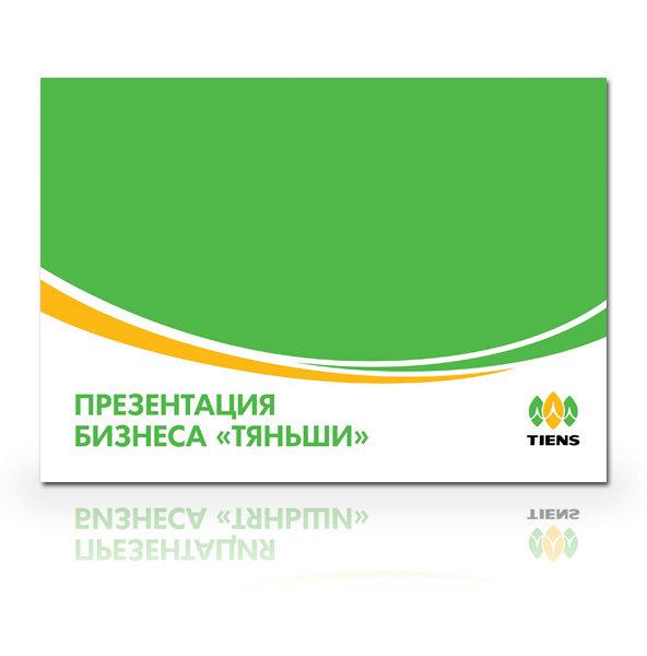 строительная компания черногорск официальный сайт