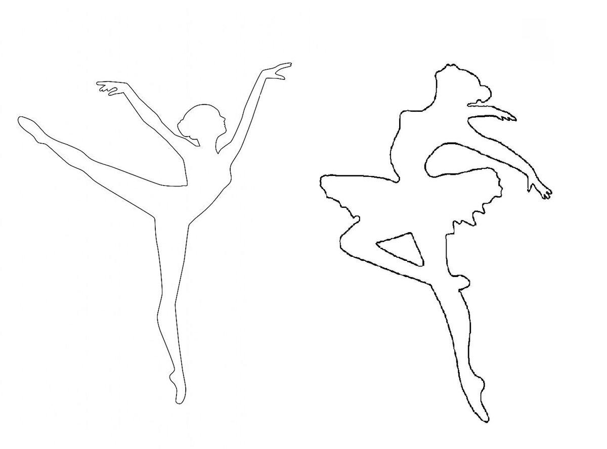 ищете открытка балерина своими руками трафарет из бумаги если вас самым