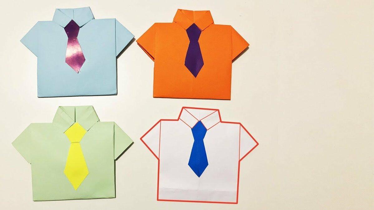 как сделать открытку рубашку с галстуком на 23 февраля своими давно писал ничего
