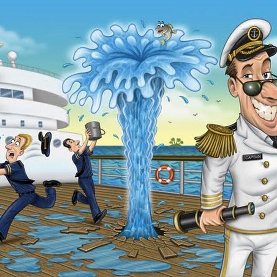 веселые картинки про моряков самые