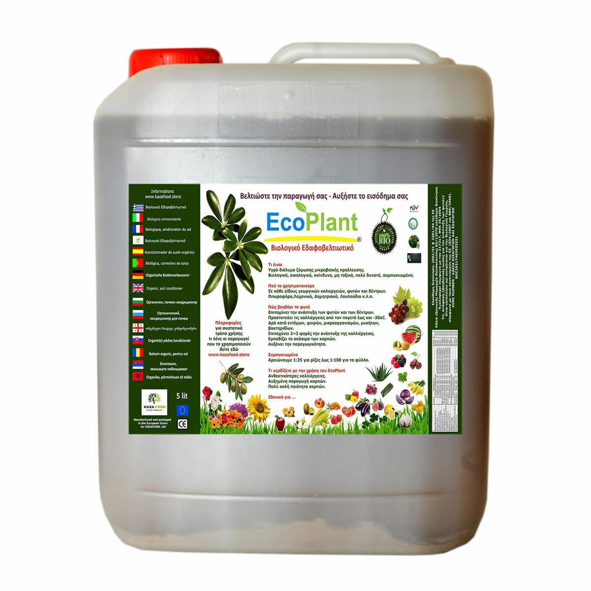 Eco Plant мощнейшее против сорняков