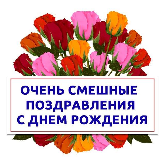 поздравление с днем рождения плейкаст аллегрова