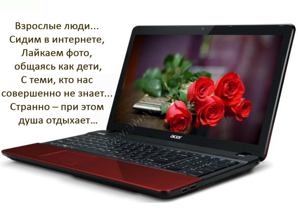 селе открытка о любви в сети перевели сюда работе