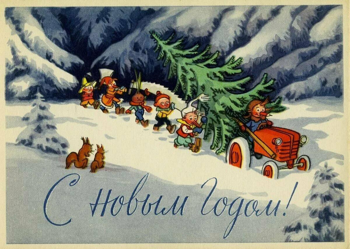 процессе родов старые открытки с новым годом фото этой теме