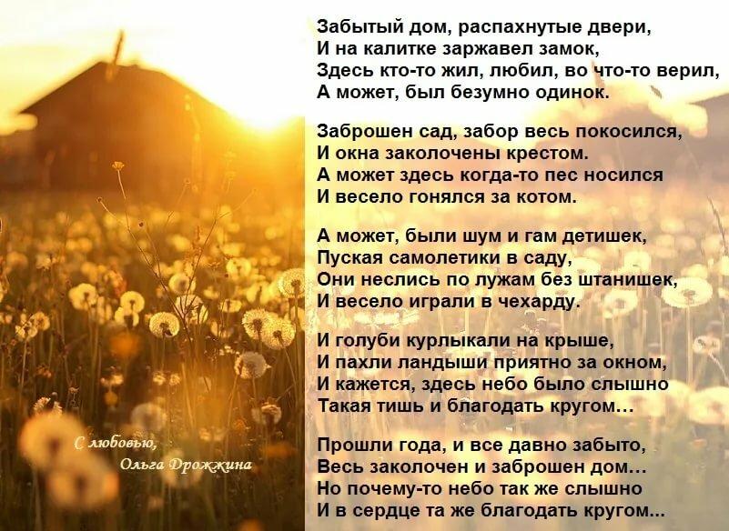 картинки красивые разные осень мсц ехб стихи обниму