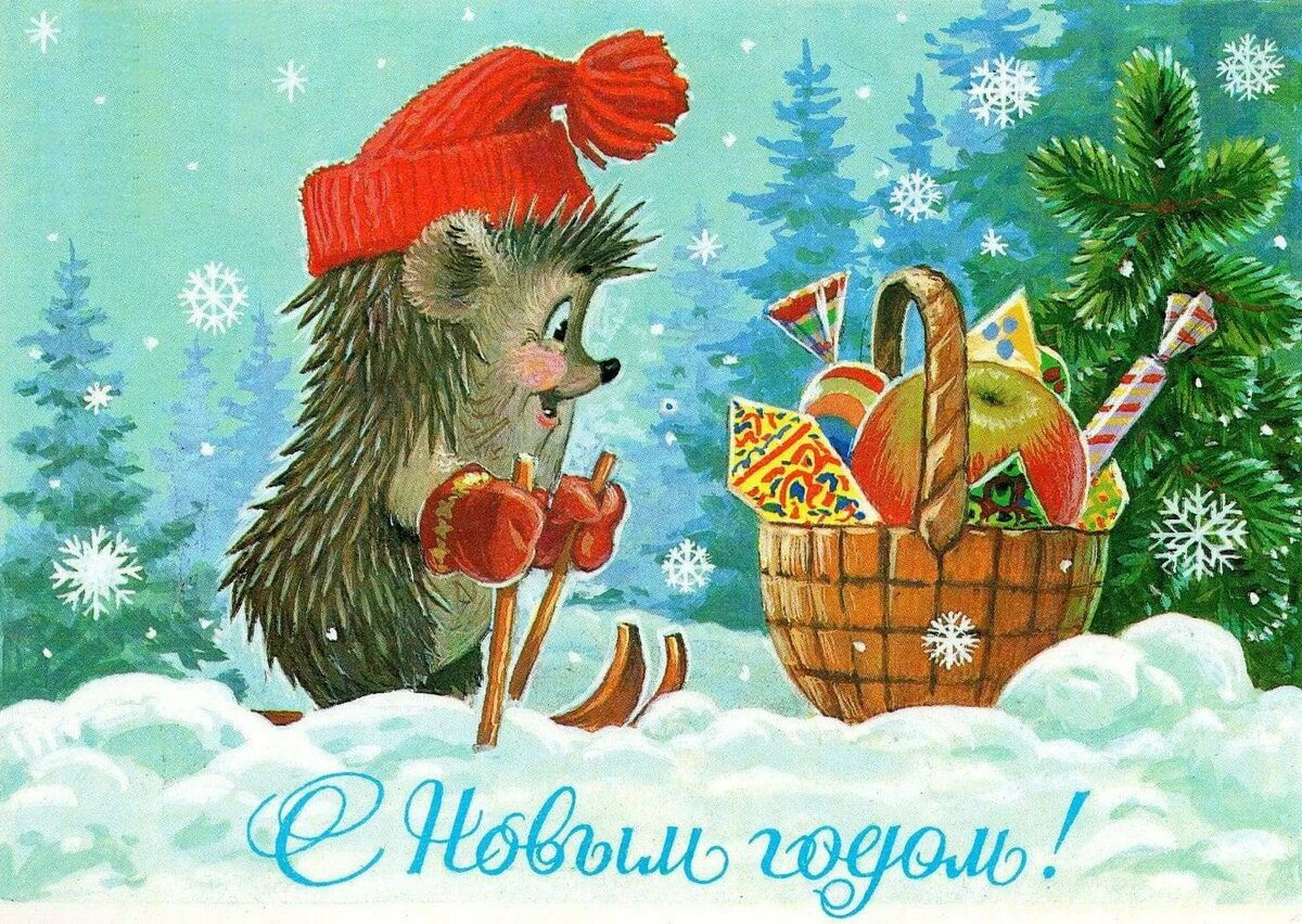 правильнее купить новогодние открытки для почты майл сайте