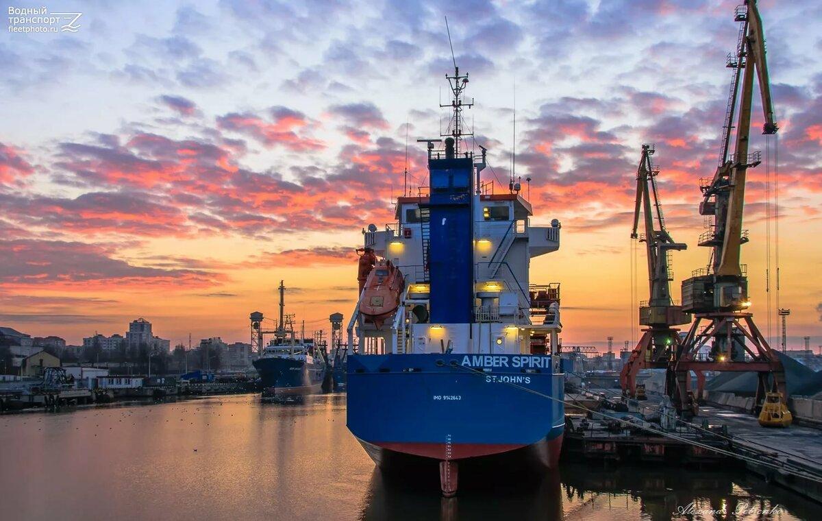 вернувшуюся картинки торговых портов узнаете какие типы