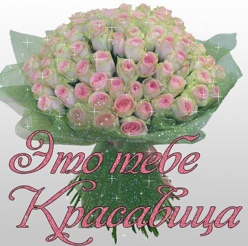 Надюша цветы картинки
