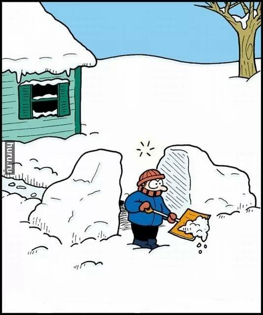 Прикольные открытки с уборкой снега тем
