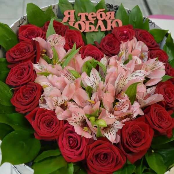Текст открытки в букет цветов любимой