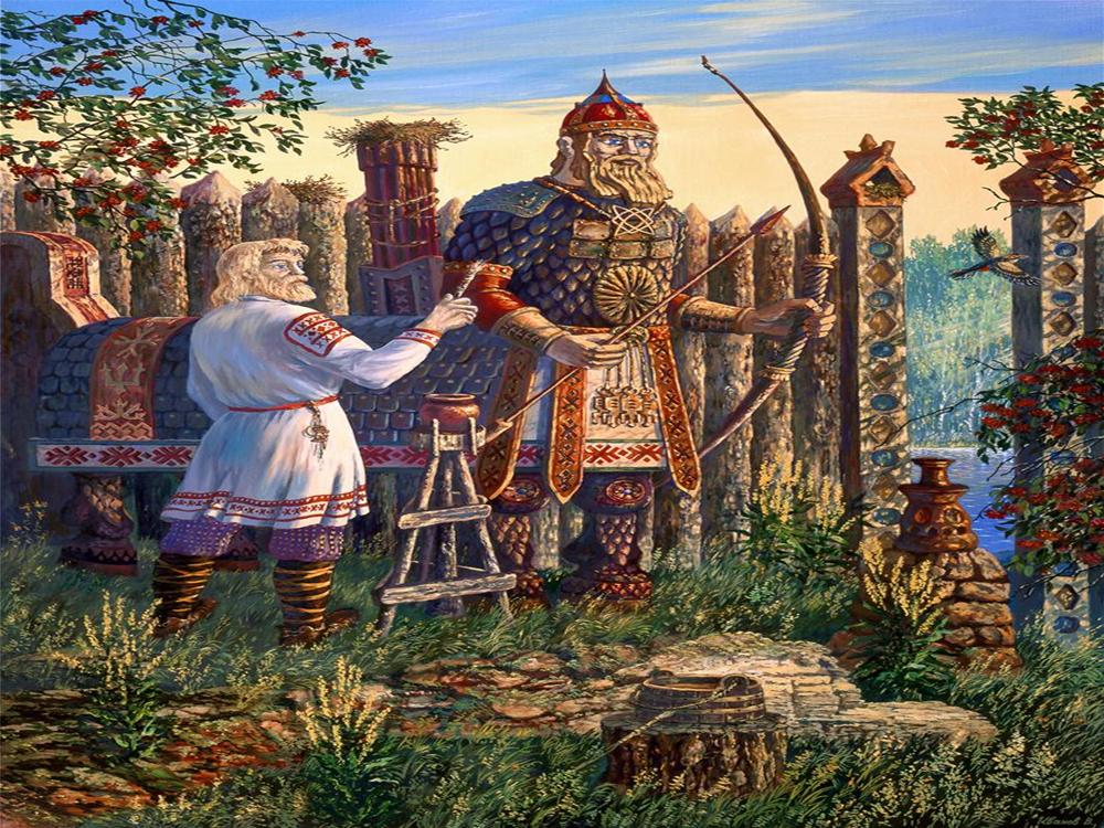 Картинка славянские легенды
