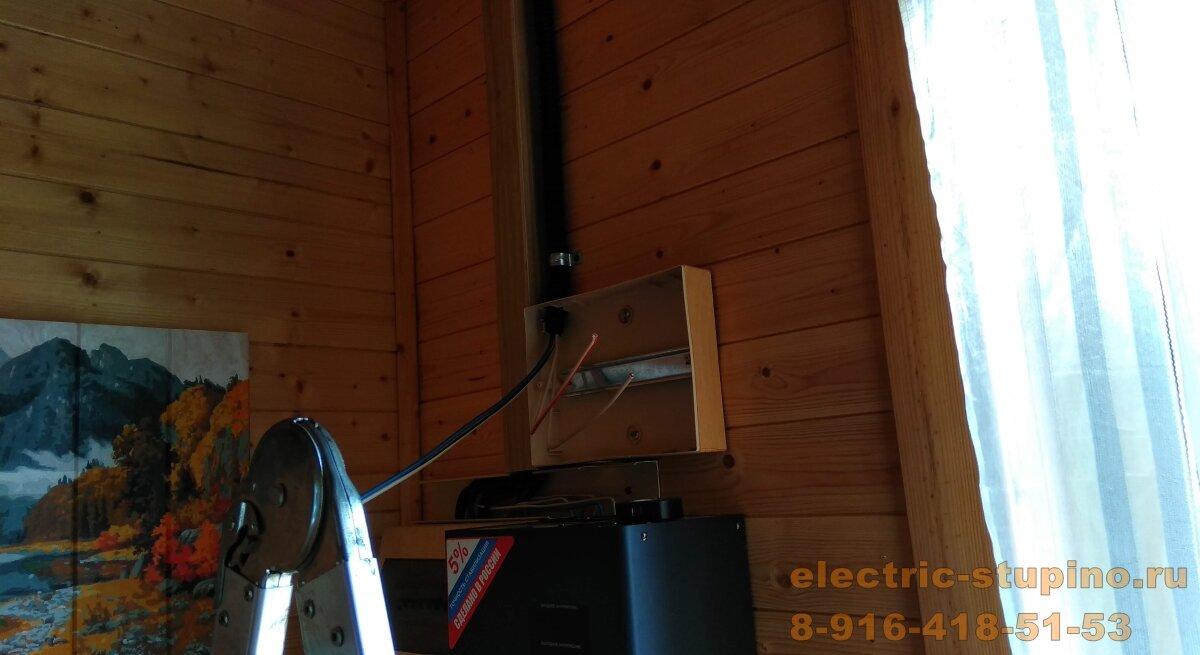 Монтаж вводного кабеля в частном доме