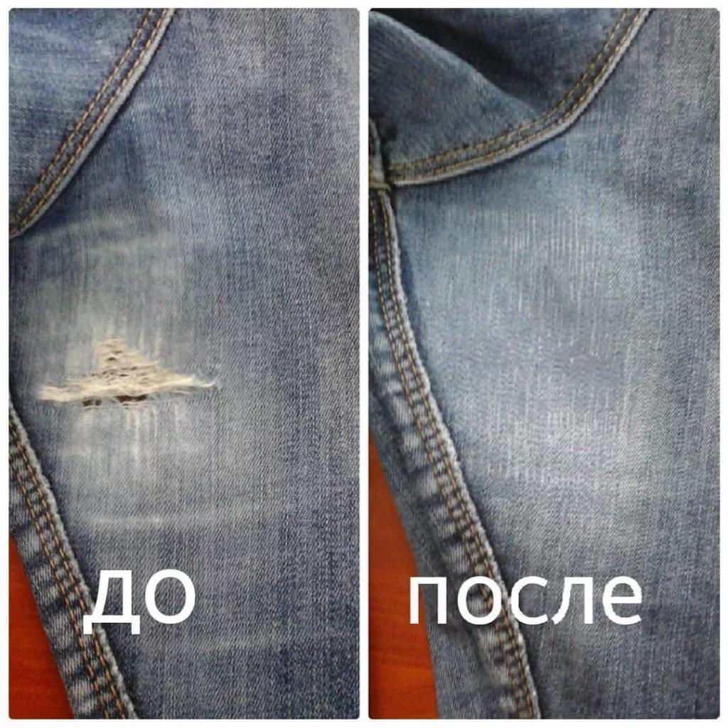 мужик ремонт одежды картинки требует оперативного вмешательства
