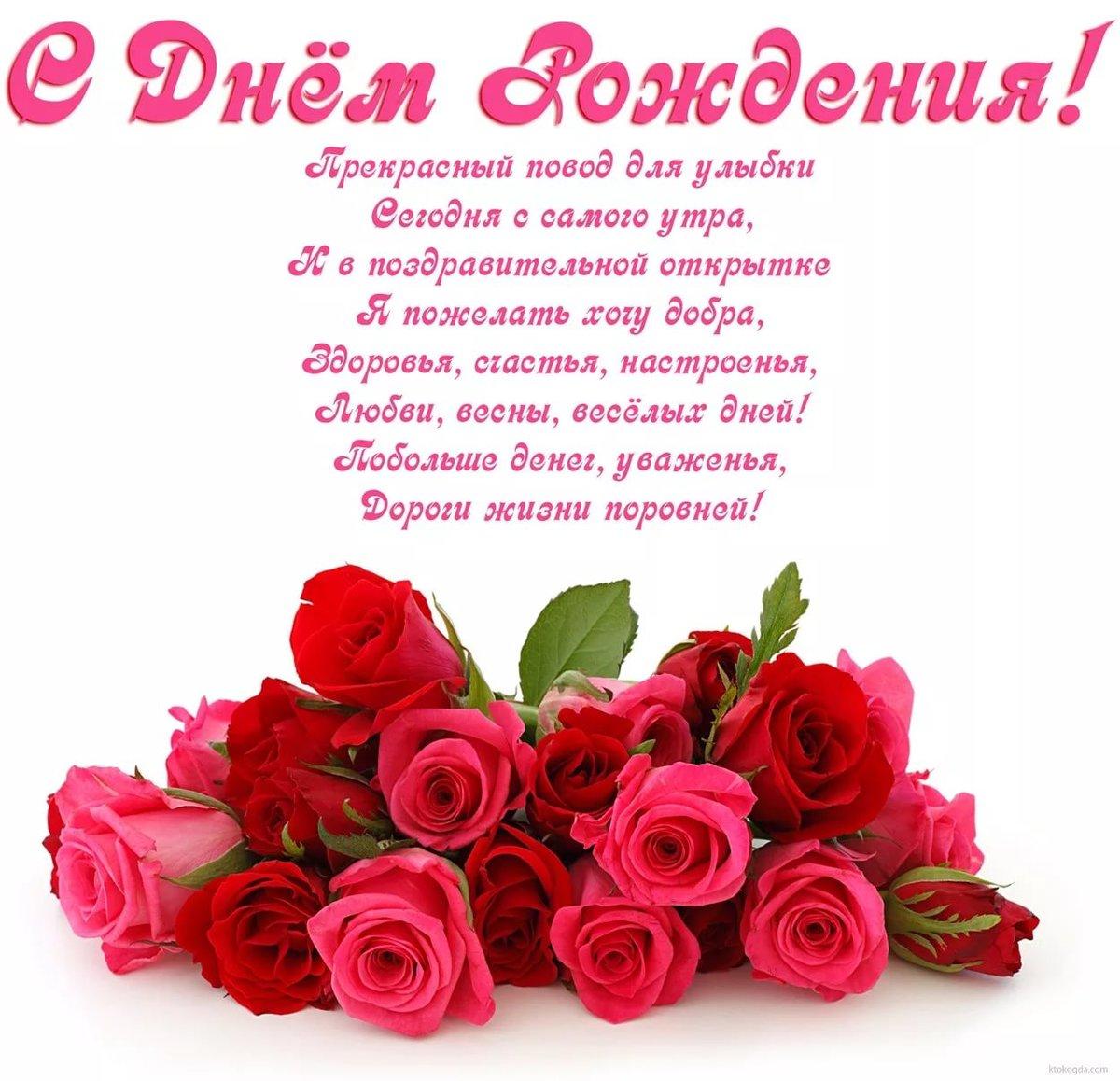 Стихи с поздравлениями с днем рождения женщине