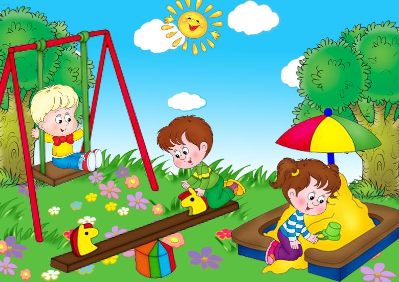 Картинки прогулки на свежем воздухе детские