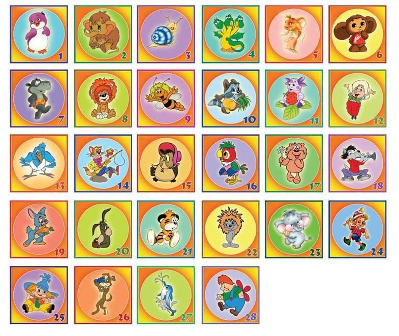 Картинки для шкафчиков с номерами в детском саду