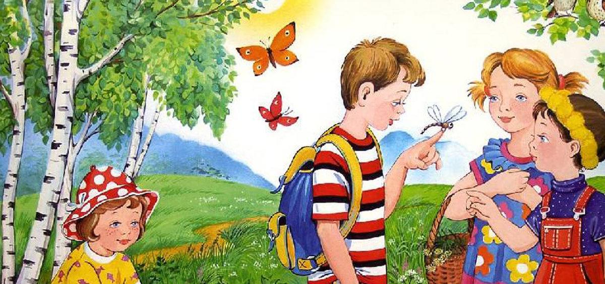 Лето школьников в картинках