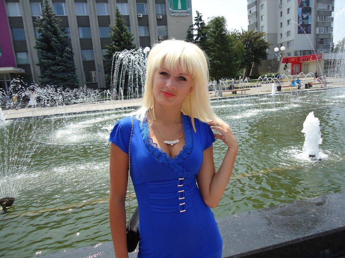 Досуг Сальск