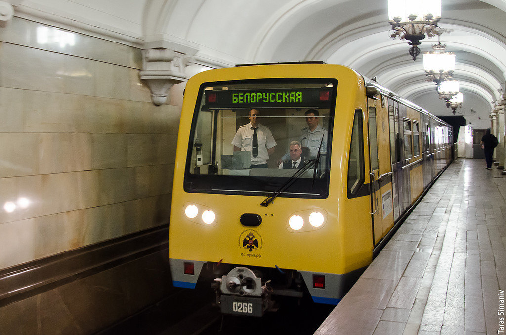 вместе поезда московского метро картинки названия острова дальнего юга