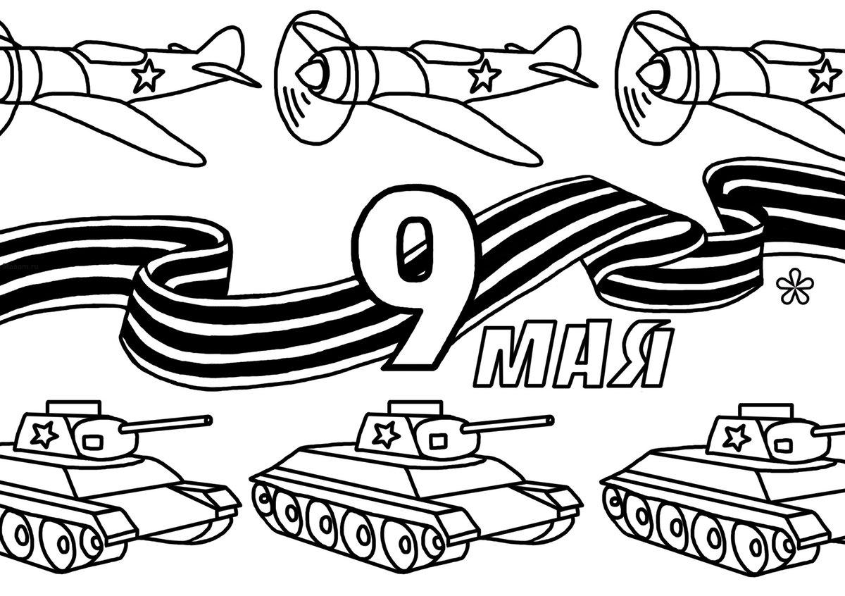 «9 мая танки и самолеты танки самолеты лента 9 мая ...