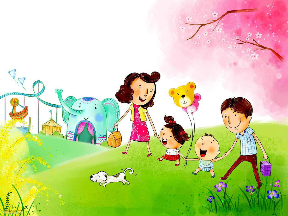 Мечтатель, счастливая семья открытка