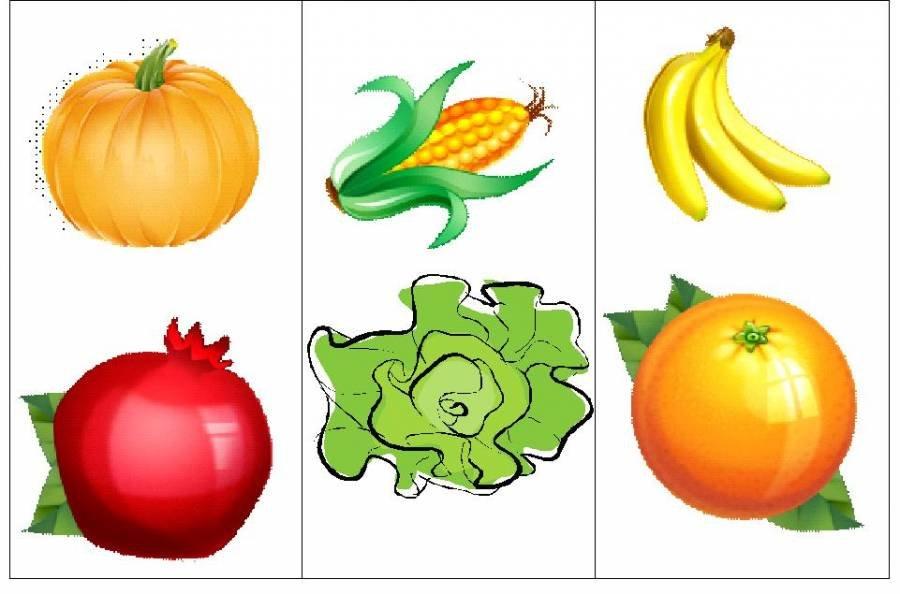 Картинки для развития детей овощи фрукты