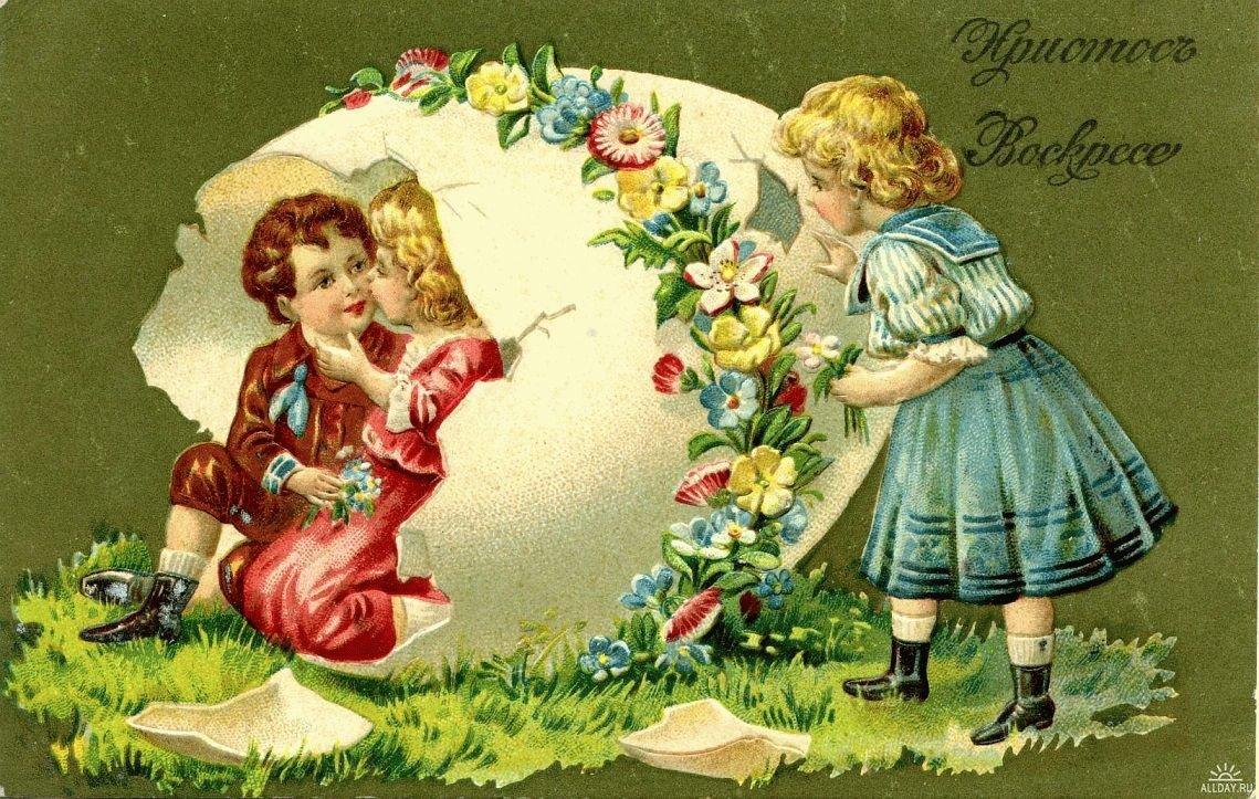 Старинные открытки с поздравлениями, днем